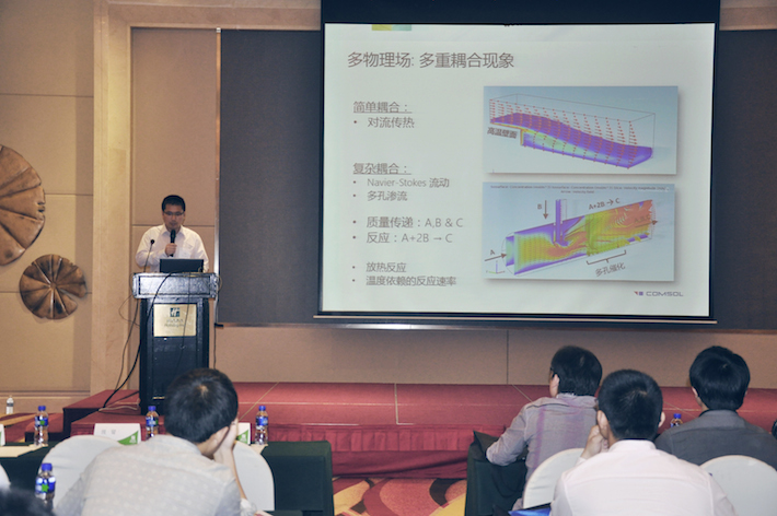 Speaker at the COMSOL Multiphysics 4.4 Launch Event